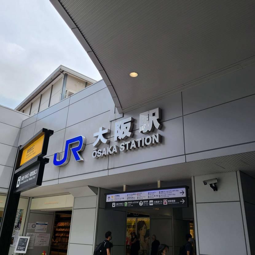 大阪到着❗ 右も左も分からない🤣アウェー感半端ないっす💦 どっちに行けば飯屋があ
