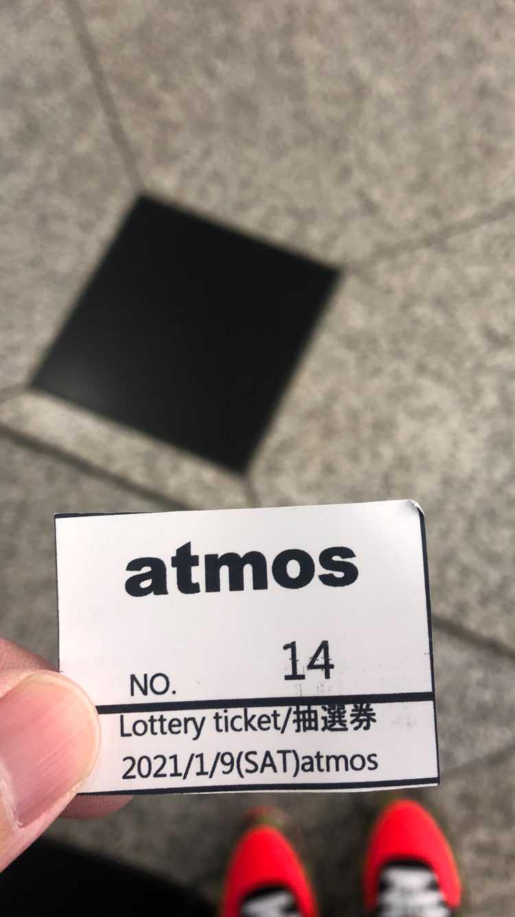 アトモス LUCUA 30/30くらい全員当選かと その後にドレコ履いてない一