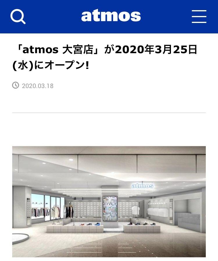 ついに大宮atmos !!!