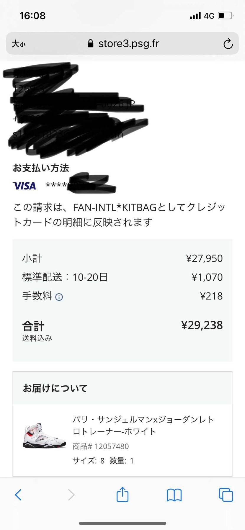 このだと注文確認メールこないのですか? 返品しようにも日本語にならず、わからな