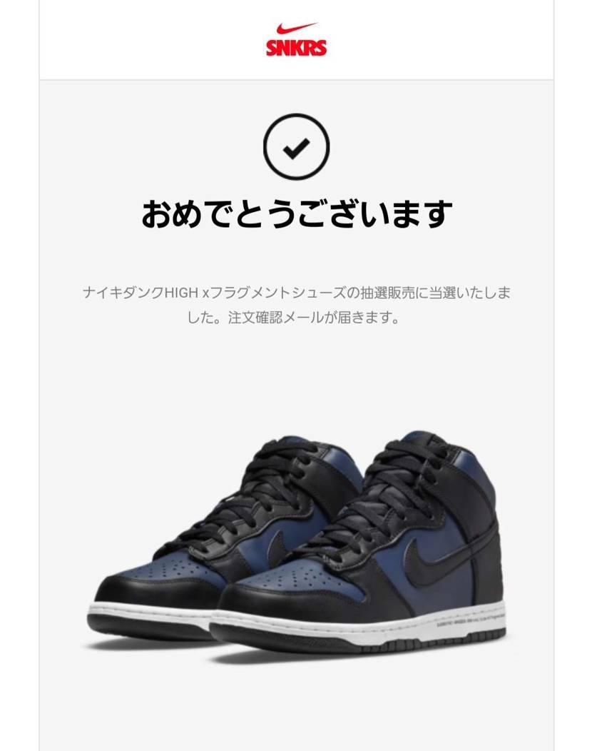 ヒロシメントゴッテム❤最近スニーカー買いやすくなって来て嬉しい!
