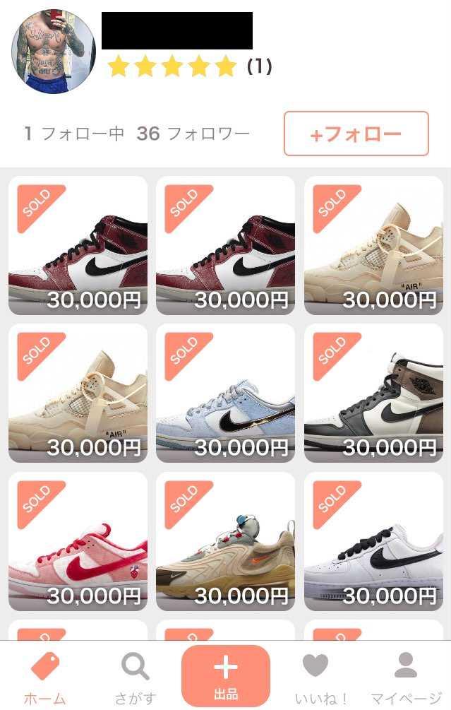 30000円で買えるらしい。 レアスニ30000円均一。