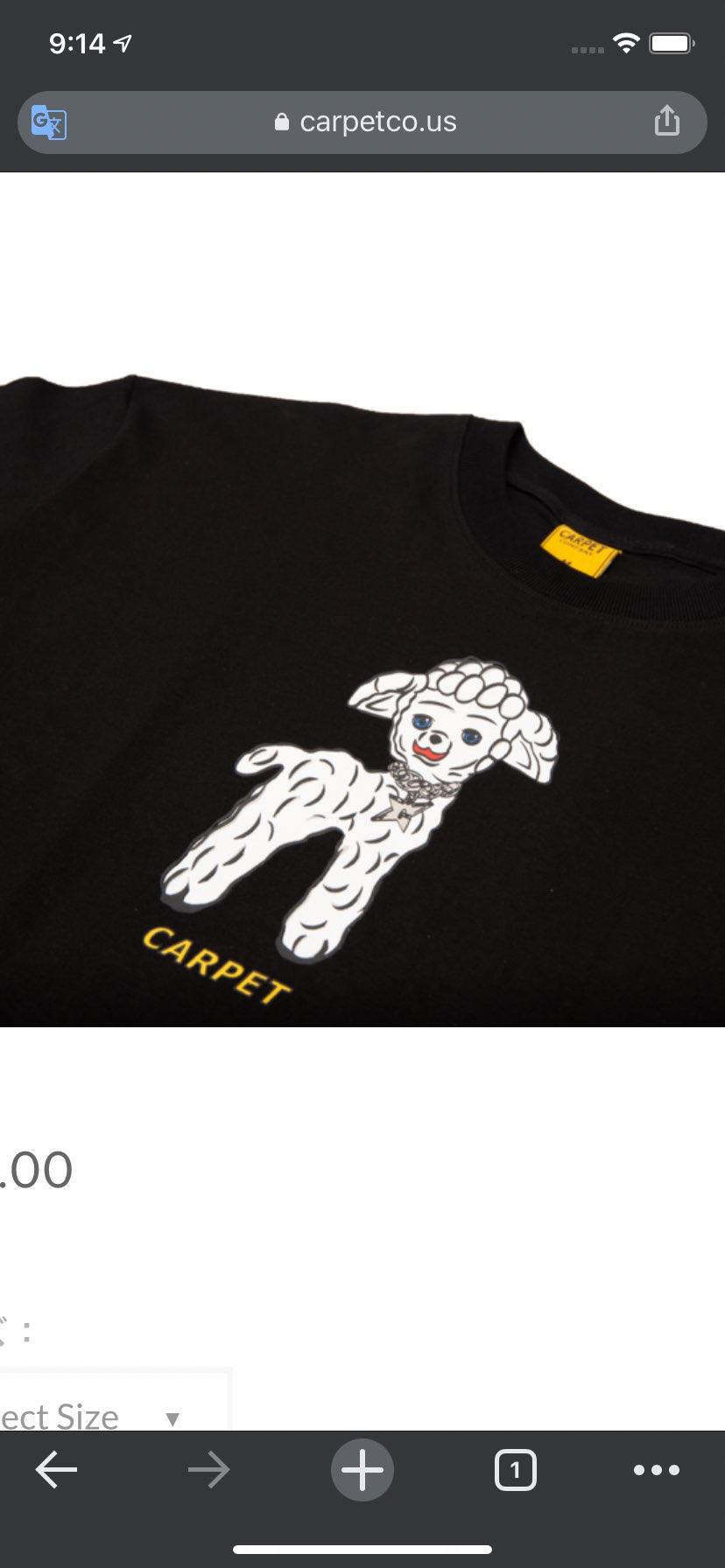 とりあえず、ヒツジのTシャツを買ってみたw 他にcarpetの抽選に参加してみ