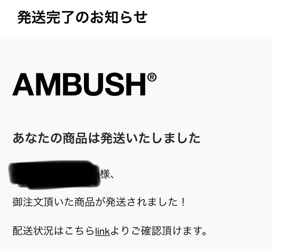 ambushのオンラインで購入したdunkがイタリアから発送された! アカウン