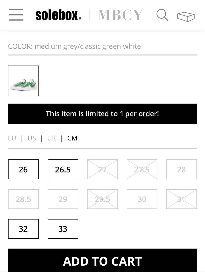 グリーンのマイサイあったら買っちゃうよね♪ まだ26、26.5、32.、33は