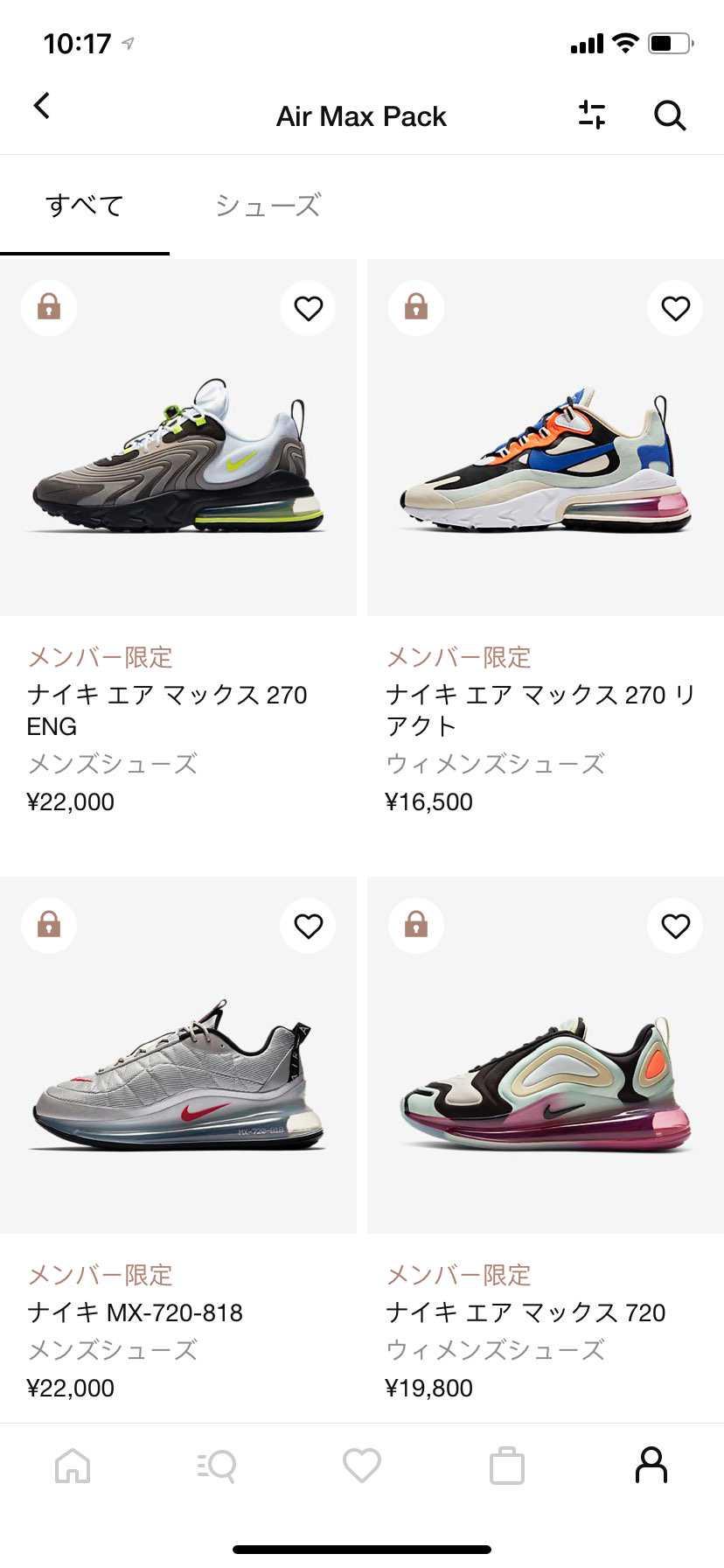 Nikeさん、ゴメンなさい。 どれも似合わないです... じゃ何似合うかと聞