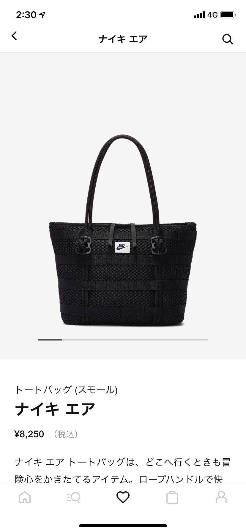 手持ち型のバッグが好きなのですが、入り口にジッパーがないとどうしても落ち着かなく