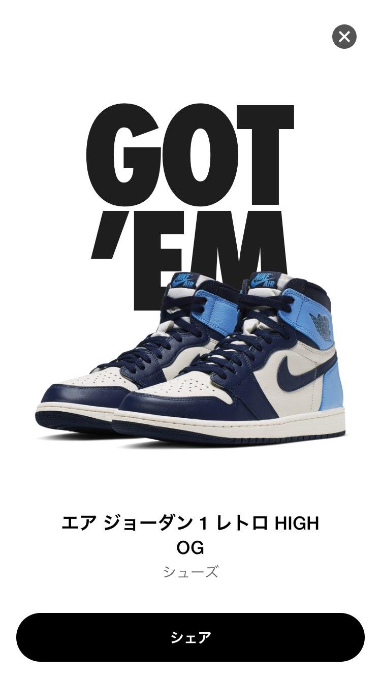 あざます🙇♂️ #初got'em