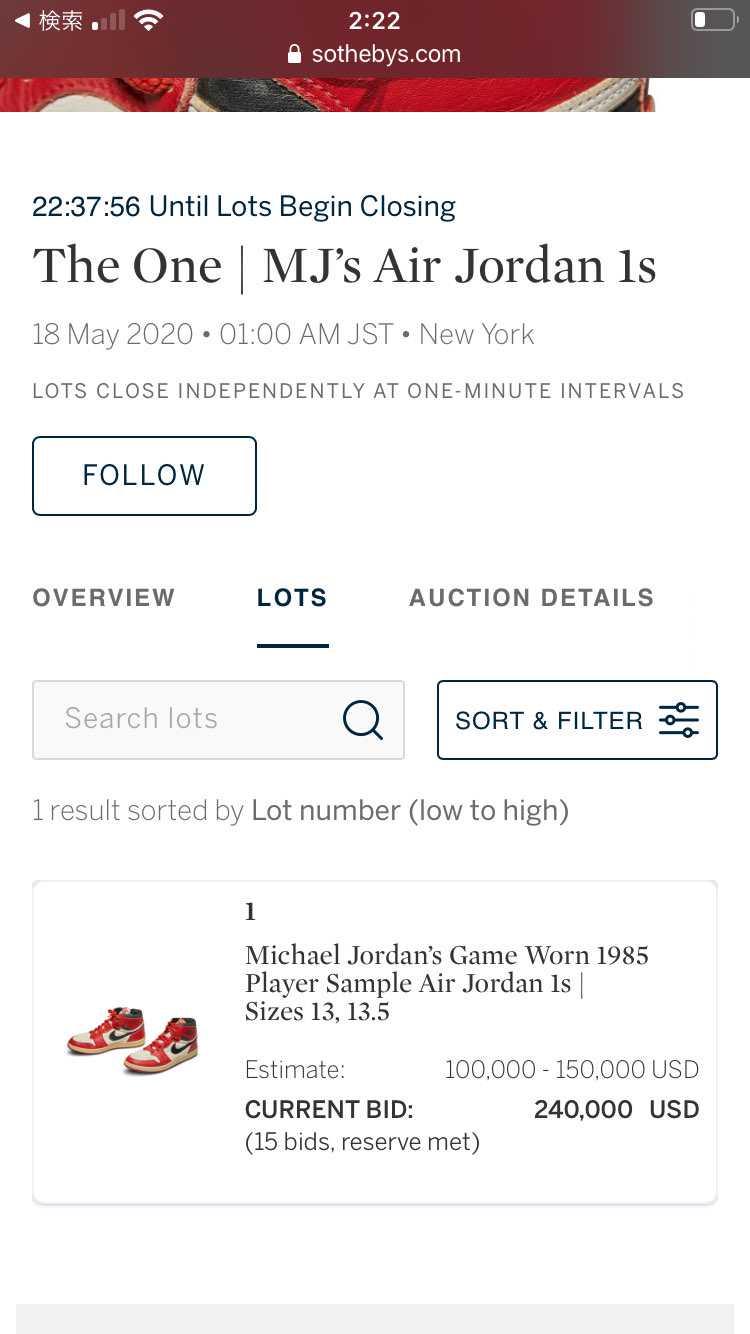 サザビーズのオークション出品のAJ1、2600万まで上がってる!さすがに、ついて
