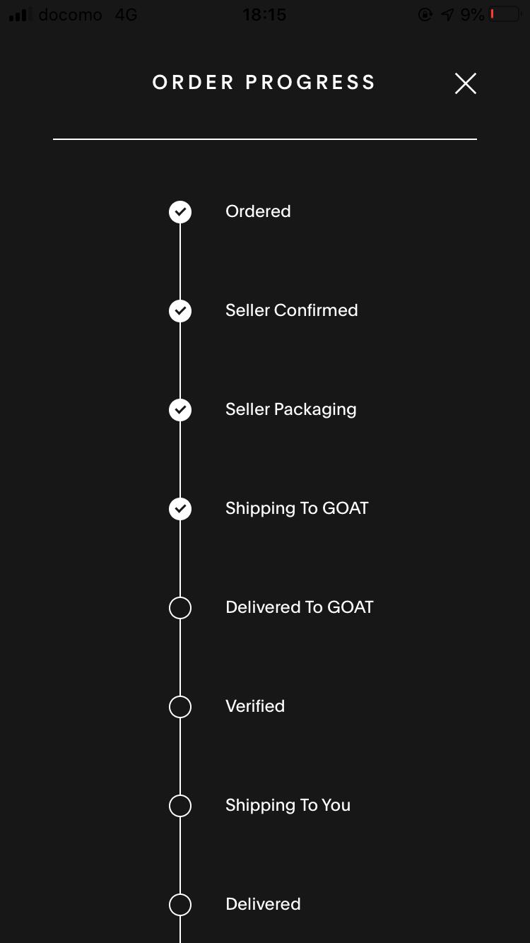 goatに詳しい方や利用したことがある方いるでしょうか?1週間前に商品を購入した