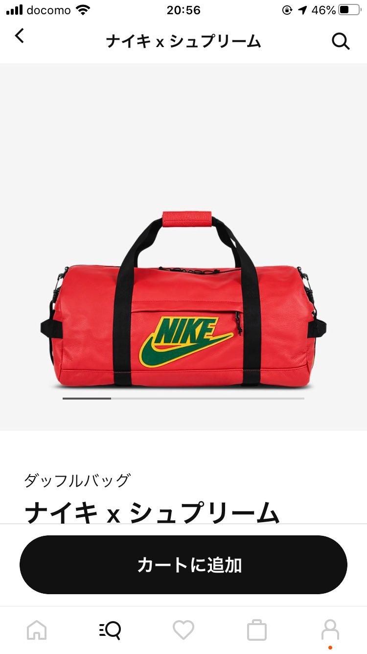 先程ポチッたバッグに合わせたいですね。 ジョーダン外してショックのあまりやって