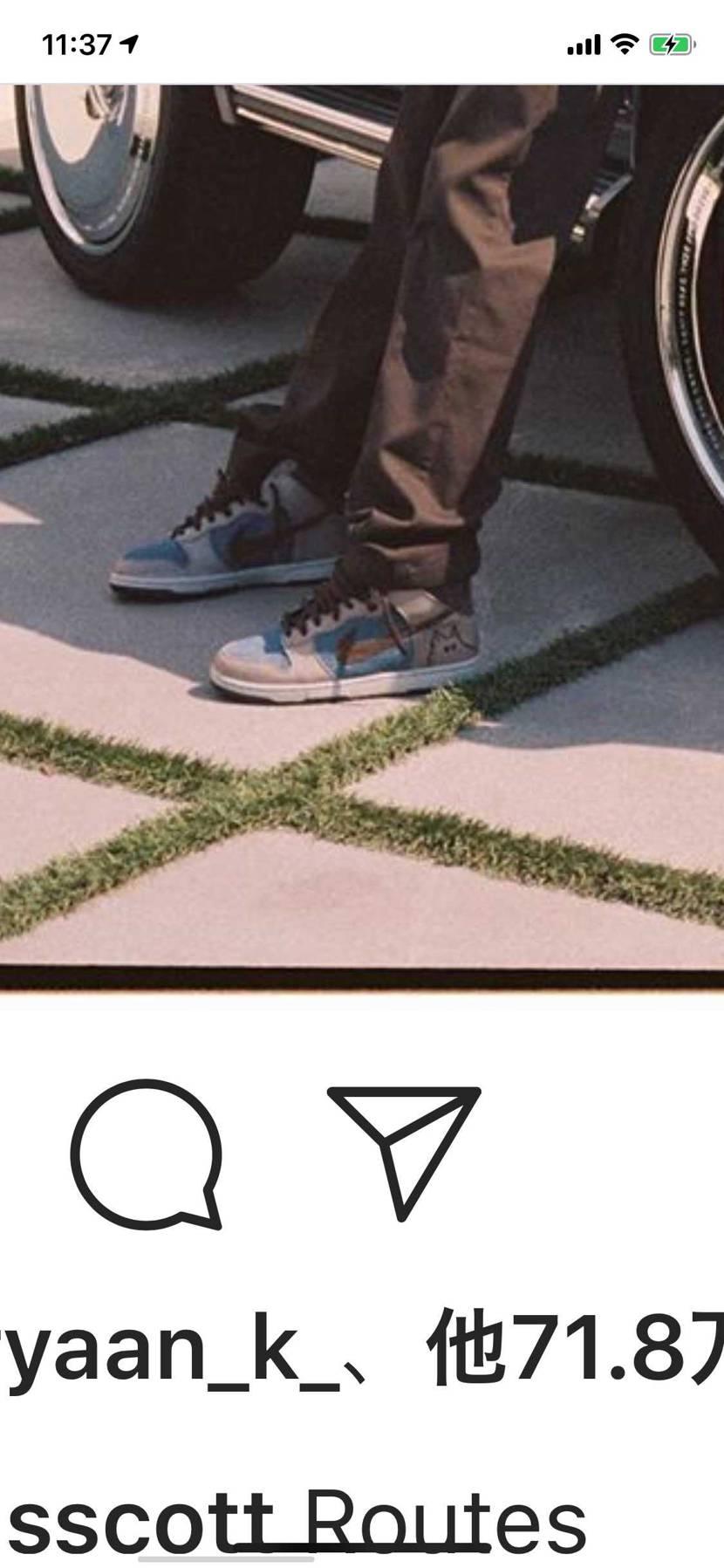 この靴ってどなたか何かわかりますか??? travisのインスタです