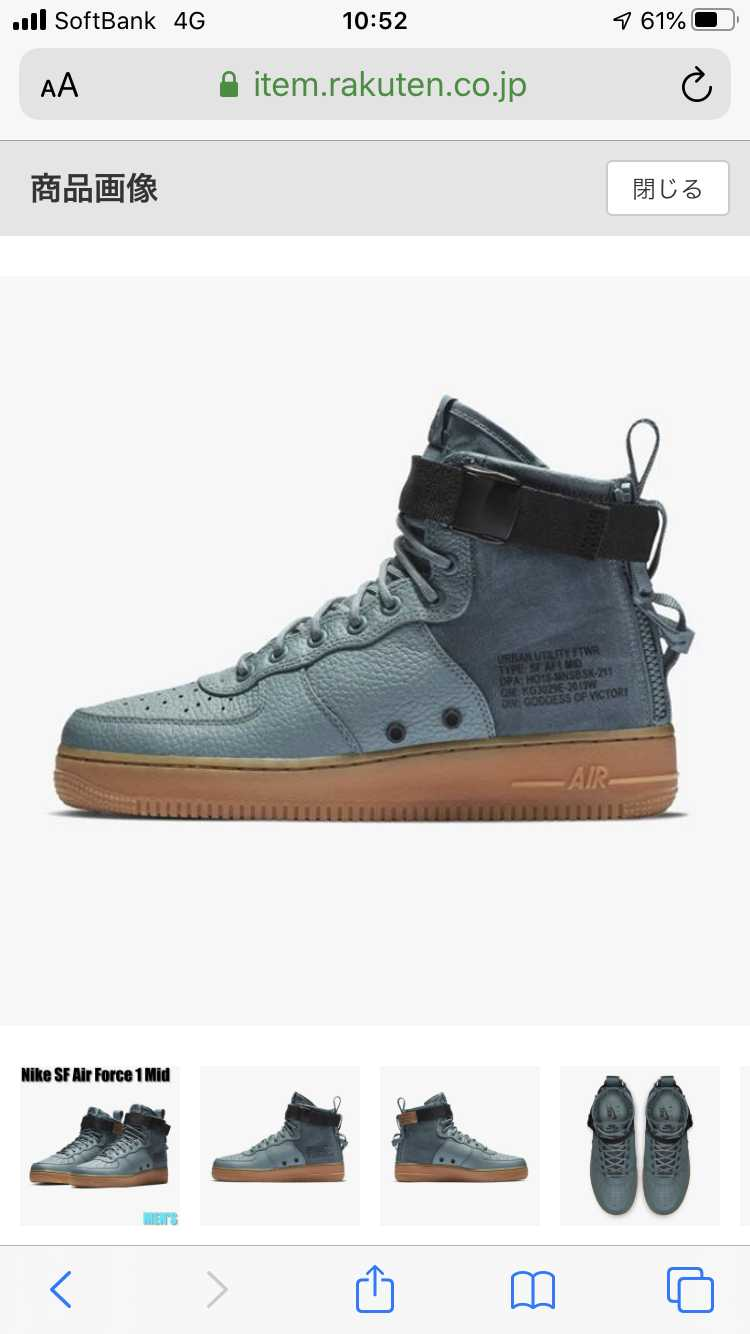 Nike SF Air Force 1 Mid ナイキ SF エア フォース 1 ミッド