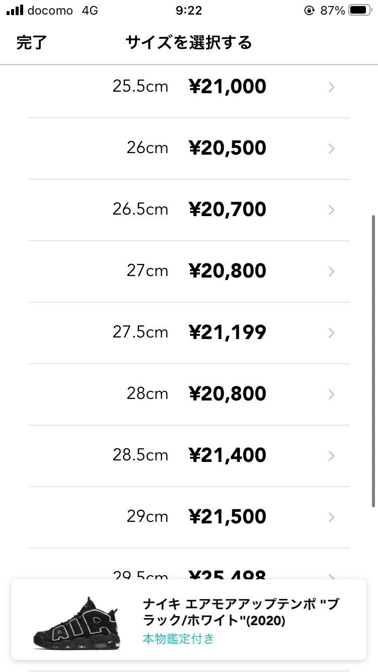 定価+約2000円で送料考えたら儲け実質1000円程度なんやでそれなら買うなよっ