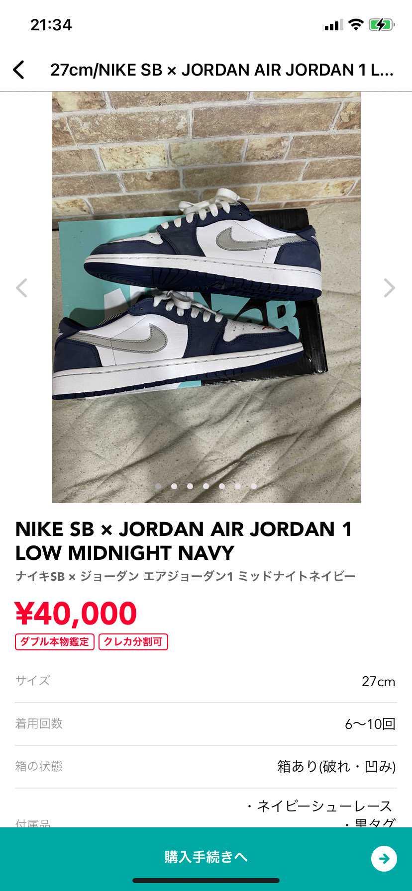 出品者様宛にコメント失礼します。 30000円でお譲りいただけないでしょうか。