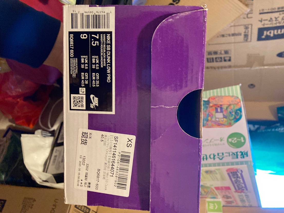 質問です。これは中国で販売されてたスニーカーですか?