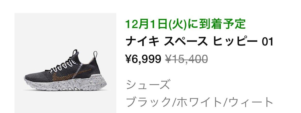 ヒッピー01 、、クリアランスで激安6999円でゲット(*゚▽゚*)
