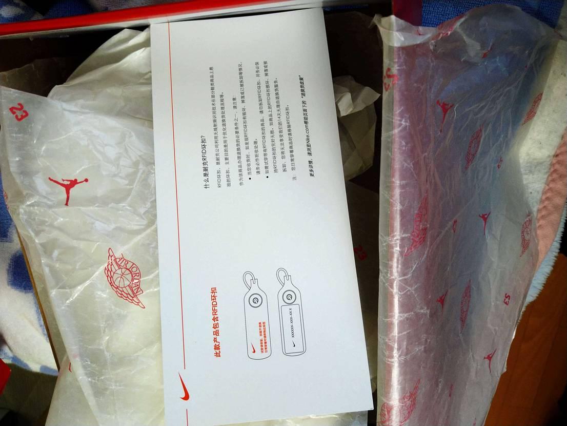 昨日、スニダンより到着したのですが、恐らく中国正規品かと思われる箱の中にイラスト