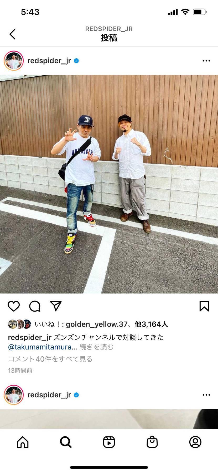 junior君おろすのんやっぱし早い!! 8484884やでヽ(゚∀゚)ノ