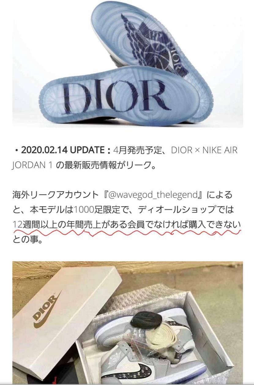 無理やな(ヾノ・∀・`) Dior買ったん去年海外でネクタイ