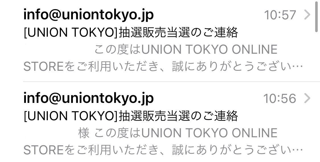 union thx👌👌👌