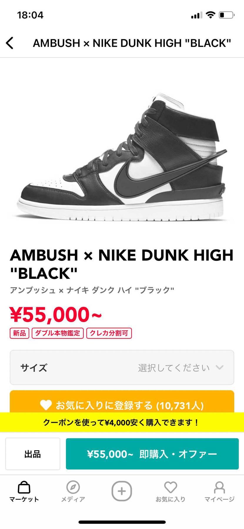 買うならどれですかね?かなり悩みます。
