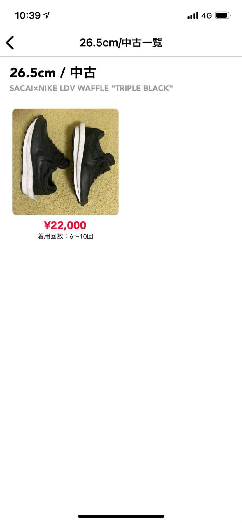 sacai LDwafful  中古で販売しました! 最安値の22000円