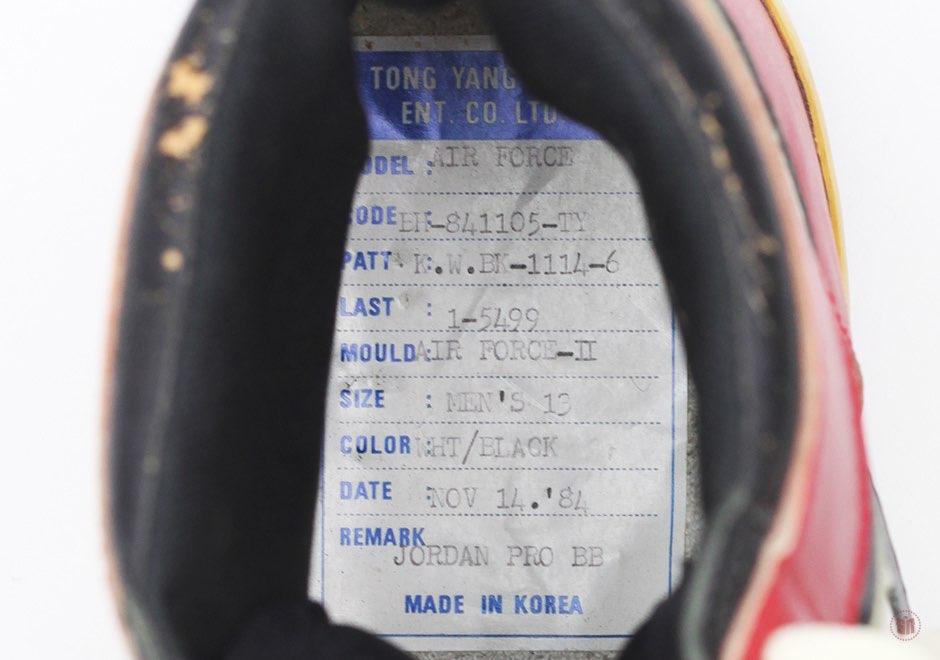 恐らく海外正規品のみに付くと思われるインソールのシール。84年のサンプルモデルに