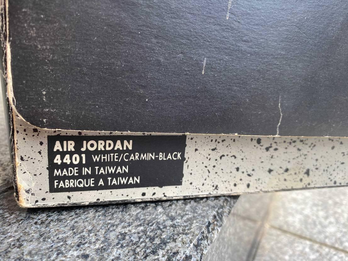 "4401 WHITE/CARMIN-BLACK """"MADE IN TAIWA"