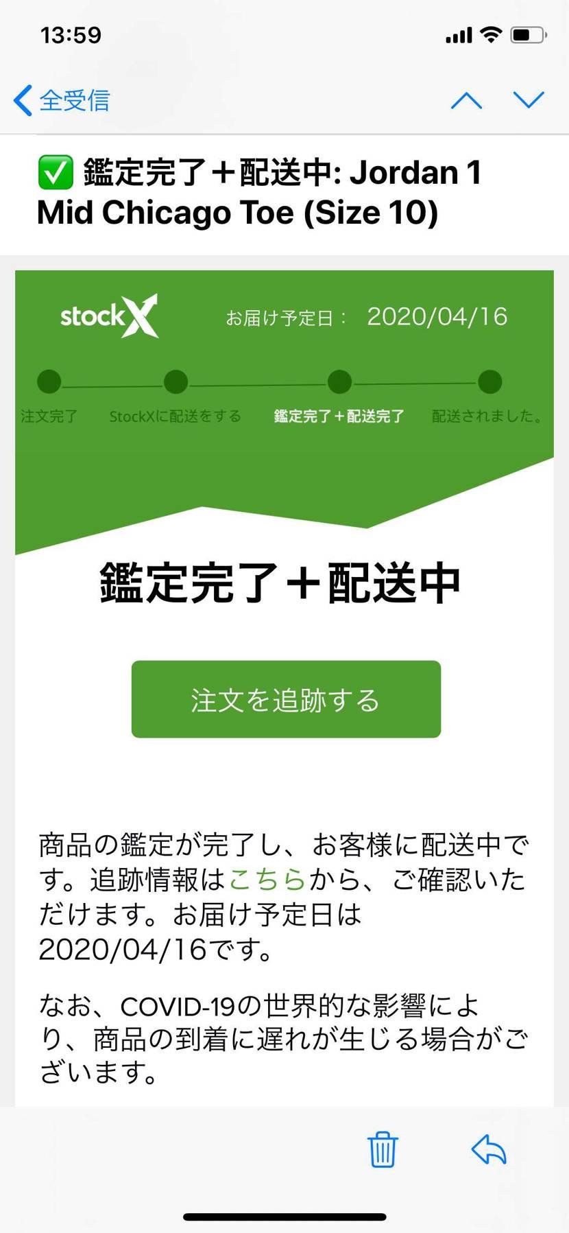 待ち遠しい🌝 もう日本には到着してるみたいだし予定より早く配送されることないか