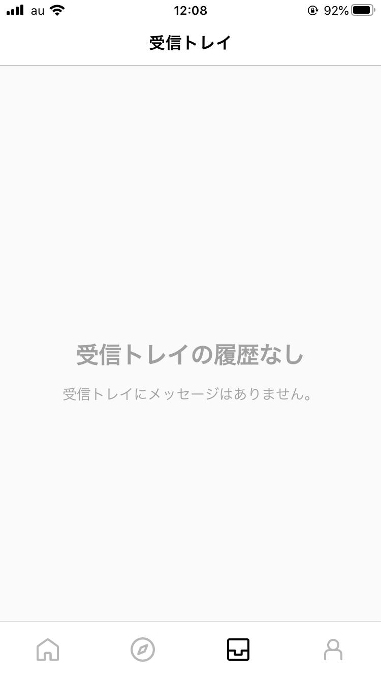 (3年目)( ˙-˙ )
