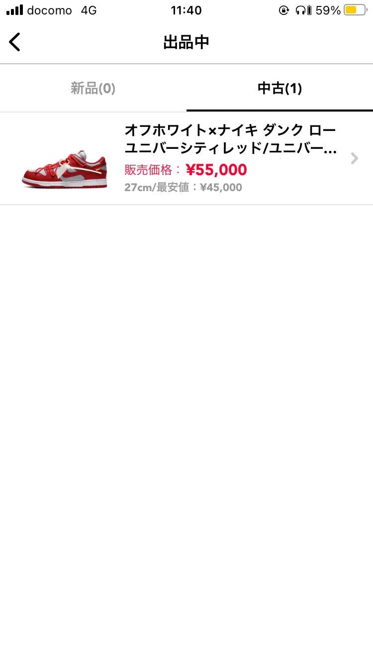 1万円値下げしました! 付属品全て揃っております。超美品です!