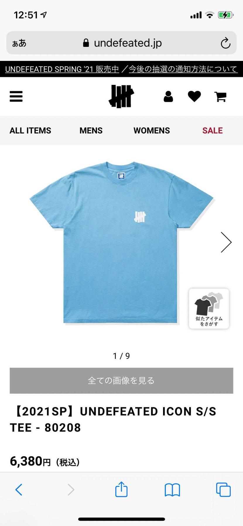 このaj1と写真のアンディーのTシャツ合わせたら超良さそうじゃないですか?😇