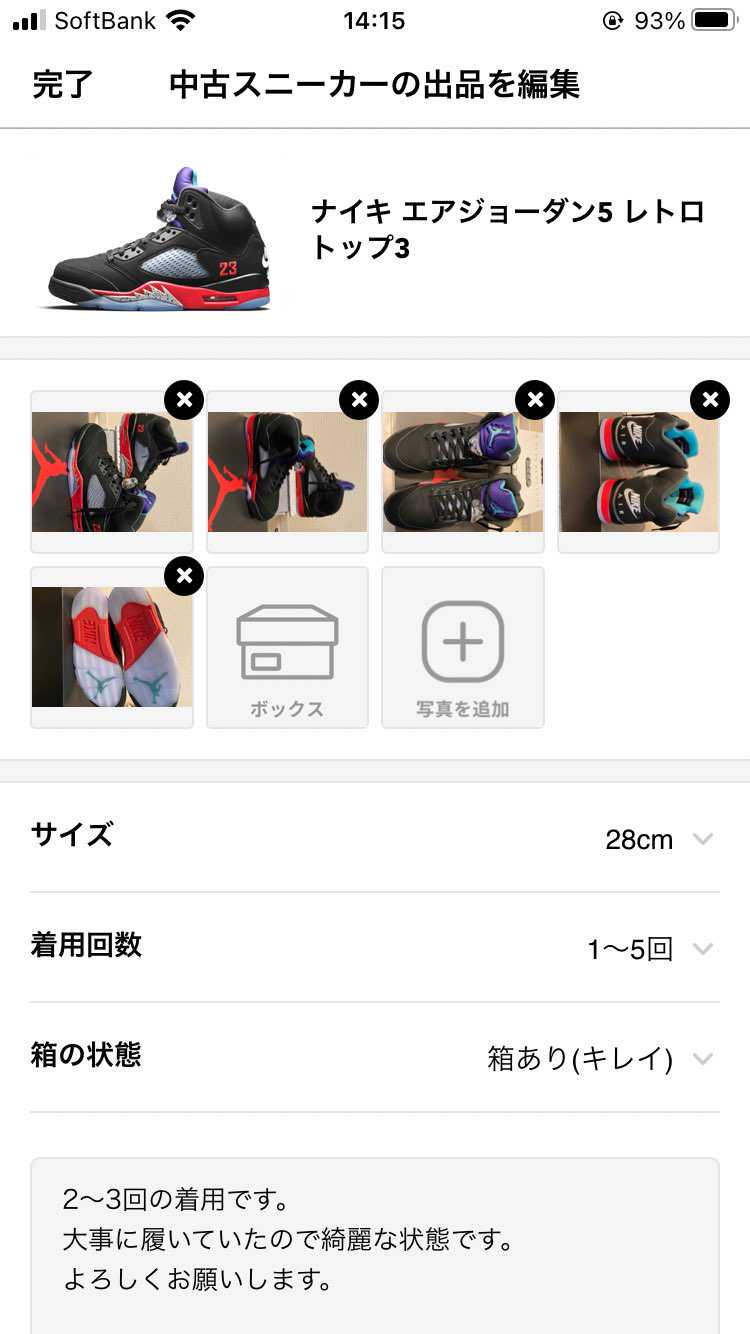 AJ5 top3 ¥21000にて出品しています。 よろ
