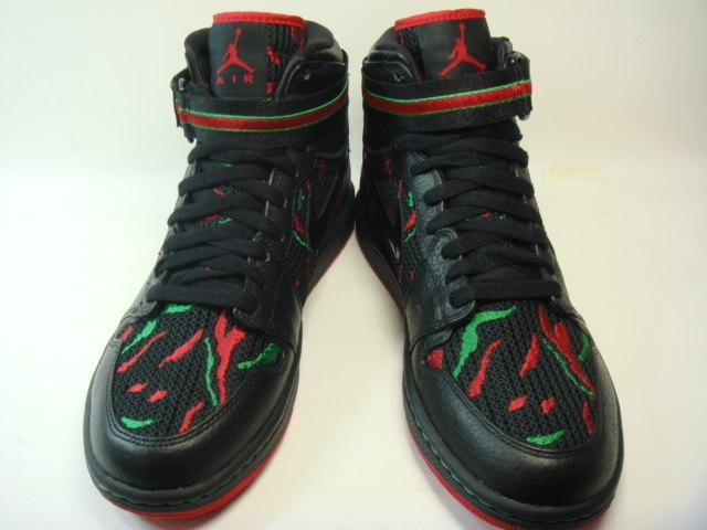 """Nike Air Jordan 1 Hi Strap """"A Tribe Called Quest"""