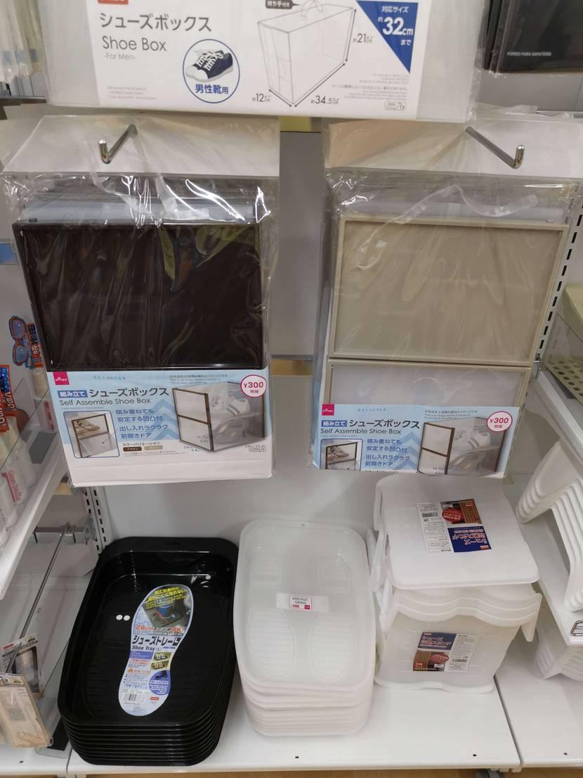 ダイソーのシューズボックス売ってるの初めて見ました! 大阪の繁華街、ずっとなかっ