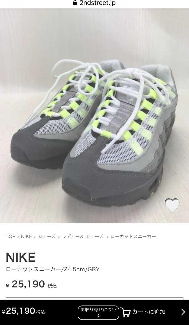 続き  こんなのも。 #スニーカー #ナイキ #nike #sneaker
