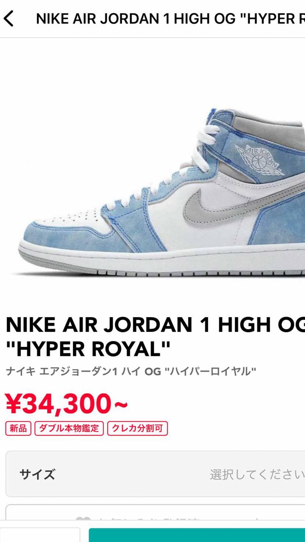 初めてスニーカー買うんですがこの靴はありですか? 高3です。他にオススメがあれ