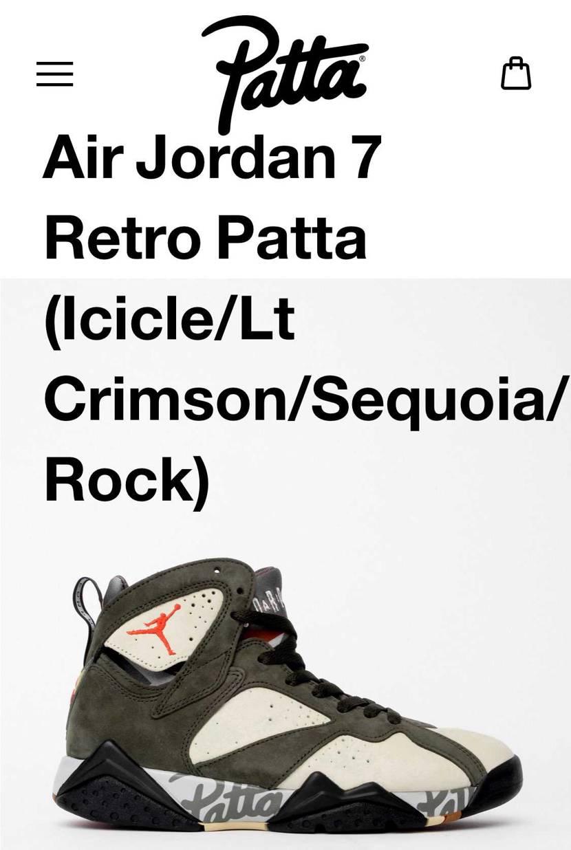 Patta x Nike Air Jordan 7 🐿ってますね〜  今日(