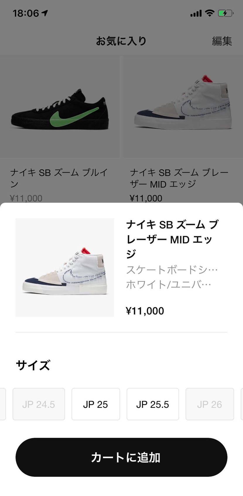 Nike.com 🐿っまーす💦