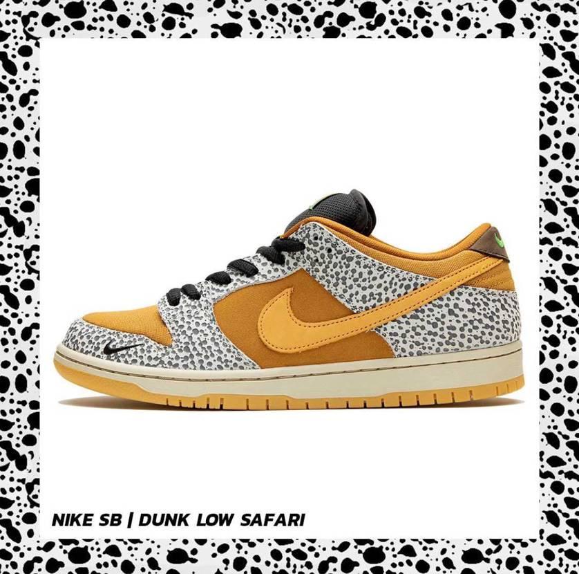 Nike SB Dunk Low Safari 🦓🦒🐆 オランダにあるスケート