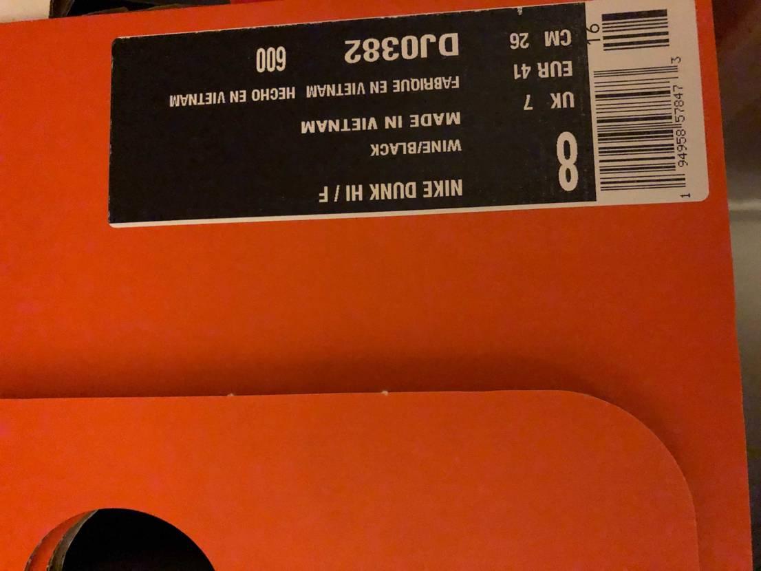 soleboxで今もリストックされているものを購入しましたがオレンジBOXでした