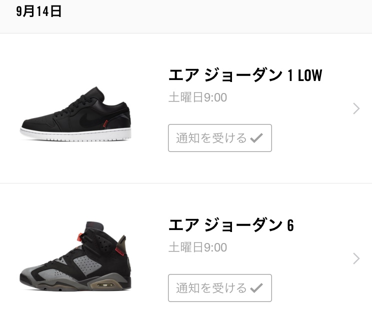 9/14SNKRSにて