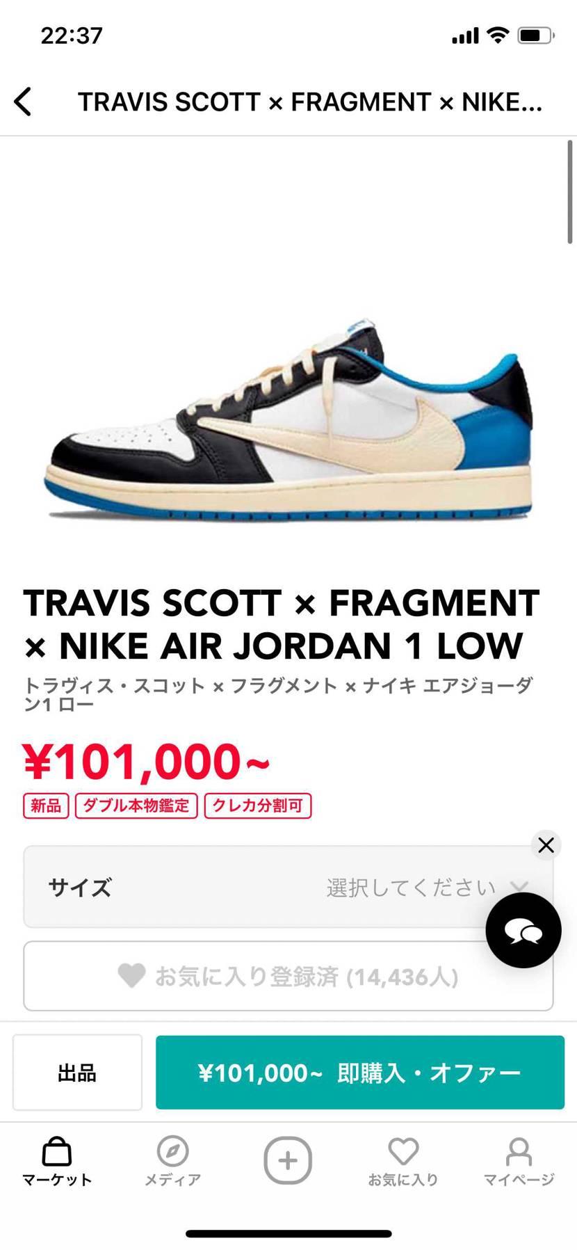 14万でなら買いたいなって思ってるけどなかなか下がらないなー