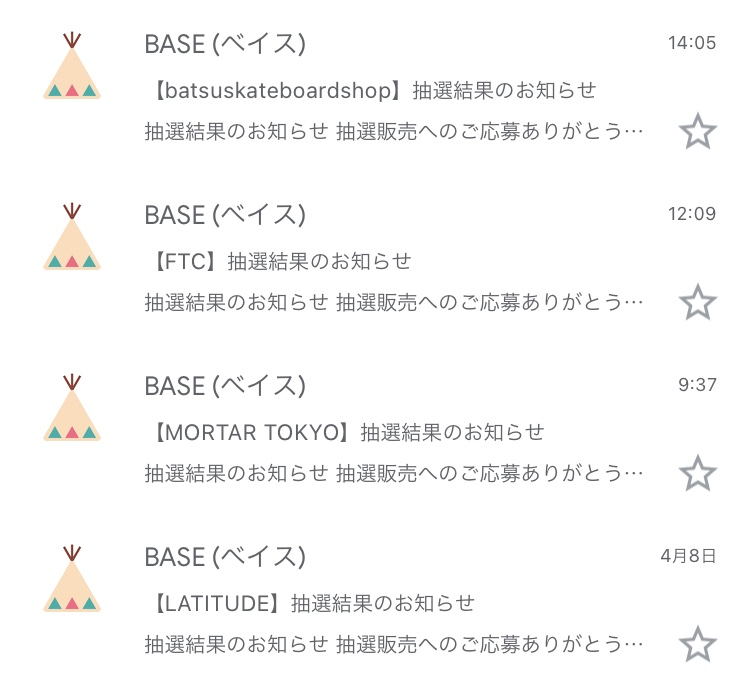 batsu無い FTC無い mortar無い latitude無い 全部