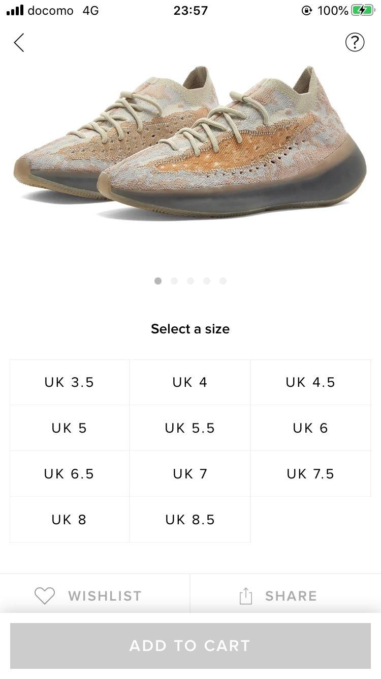 こちらで買った方が安いかもしれませんがENDでサイズ豊富にありますね。
