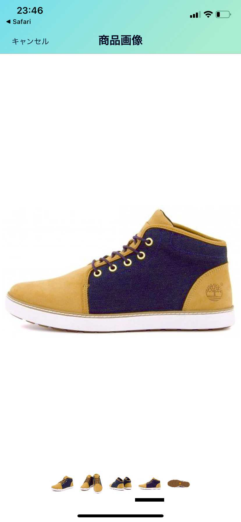 Timberland MES'S/HOMMES 6208b
