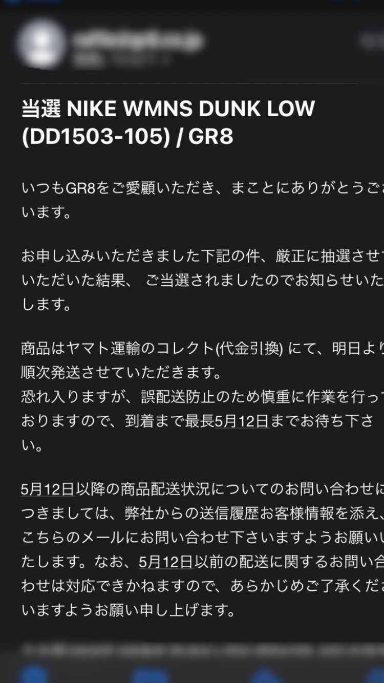 今月3足目💚🤍💚🤍💚 GR8さん有難うございます😍 いっぱい履きます!!!