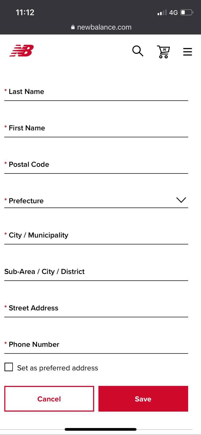 アメリカのニューバランスのサイトに登録しようとおもったのですが、郵便番号で弾かれ