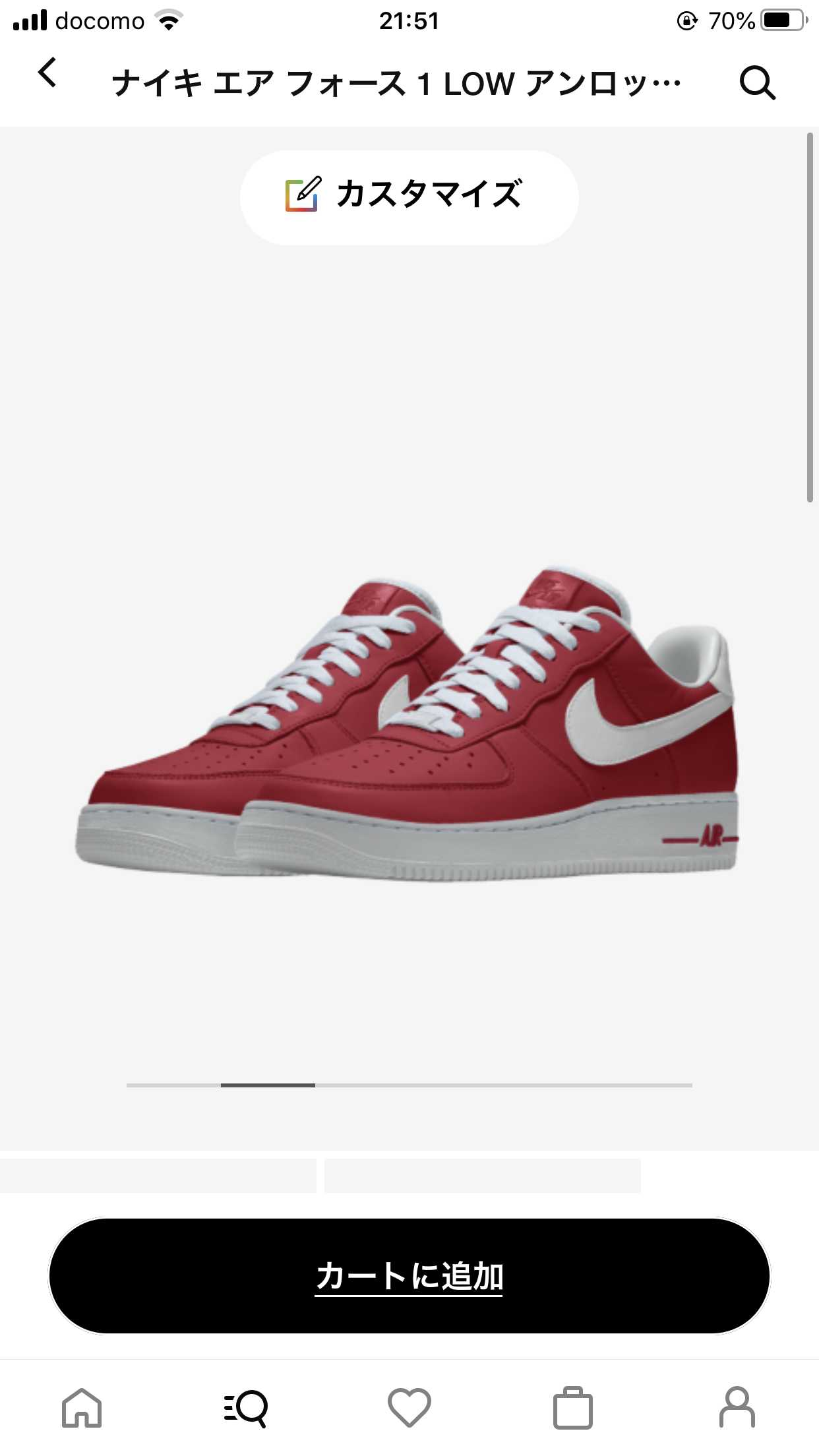 Nike Air force1 low By you